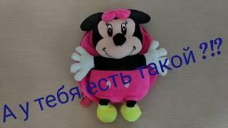 Детский рюкзак Мини Маус (Mini Mouse). Способы использования и хитрости. Обзор.