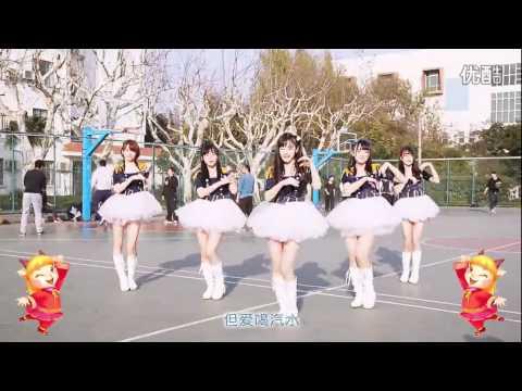 SNH48 - 羊咩咩 (Yang Miemie) MV