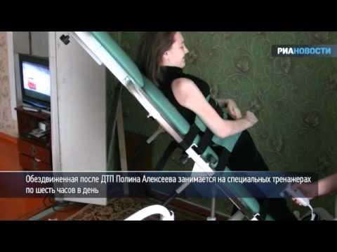 Фетиш зрелыми обездвиженные девушки видео порно видео зрелыми