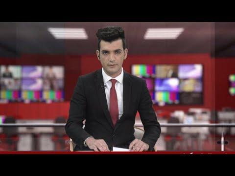Afghanistan Pashto News 20.04.2018 د افغانستان خبرونه