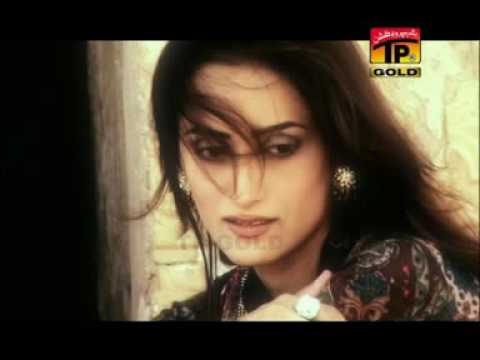 Challa - Afshan Zaibe - Latest Punjabi And Saraiki Song