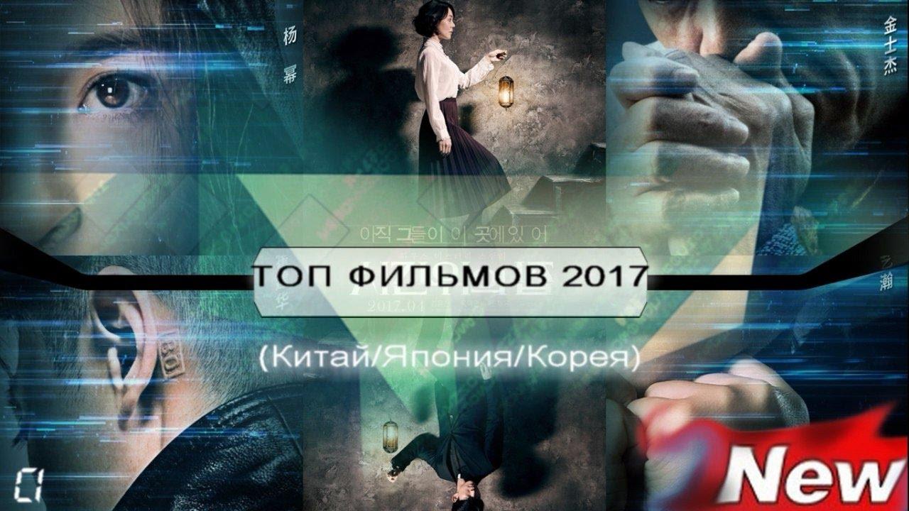 bolshie-polnometrazhnie-filmi-aziatskie-zhenu-druga