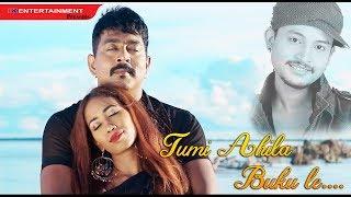 AKAKHORE || Tarun Tanmoy || New Assamese Song || 2019
