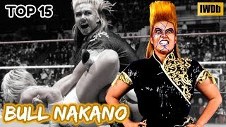 Top 15 Moves of Bull Nakano ブル中野 検索動画 18