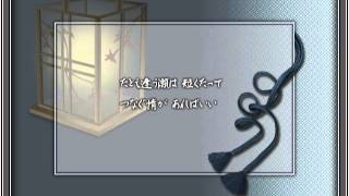 角川博 - 伊豆の雨