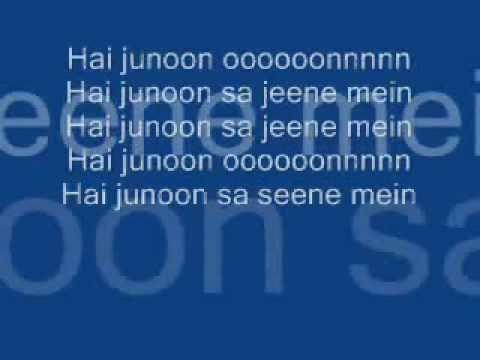 hai janun with lyrics