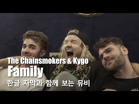 한글 자막 MV 스토리 | The Chainsmokers, Kygo - Family