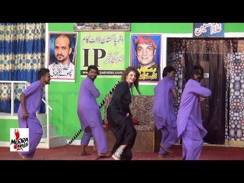 AFREEN KHAN'S NO.1 NONSTOP MUJRA HITS MEDLEY - 2017 PAKISTANI MUJRA DANCE