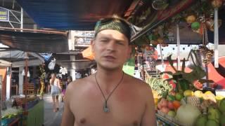 Targ w Thong Sala