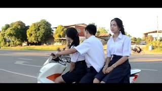 Cover ผู้สาวขี้เหล้า - MV รร.หนองกุงศรีวิทยาคาร ม.5/3 ปี60 กลุ่ม503A