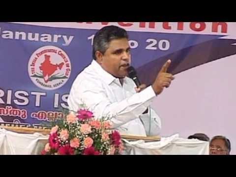 Christ Our  Present and Future Hope - Pastor Raju Methra - Kumbanad Convention 2013