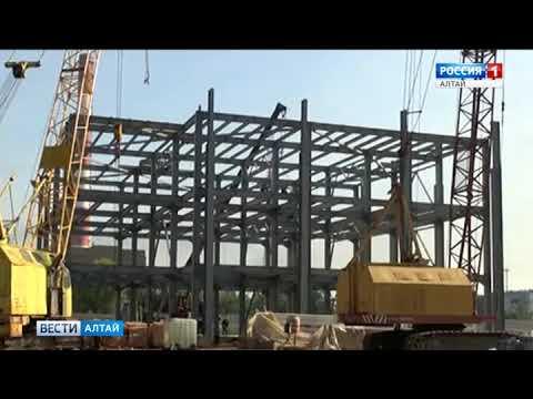 640 миллионов рублей дадут Заринску в кредит под пять процентов на строительство кожевенного завода