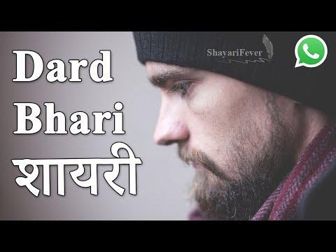 Dard Bhari Bewafa Shayari In Hindi | Bewafa WhatsApp Status Video