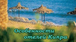 видео Напитки на Кипре