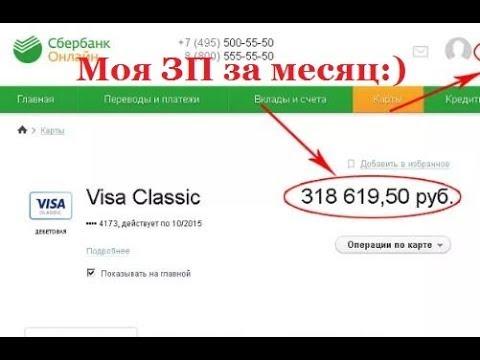 Как заработать 40000 рублей за месяц в интернете спорт прогноз теннис сегодня от профессионалов