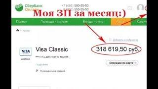 Как заработать 40000 рублей за месяц