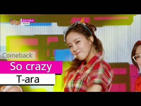 [Comeback Stage] T-ara - So crazy, 티아라 - 완전 미쳤네, Show Music core 20150808