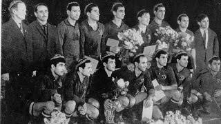 """""""ოქროს მატჩი"""" Tbilisi Dinamo 4:1 Moscow Torpedo Golden match 18.11.1964"""