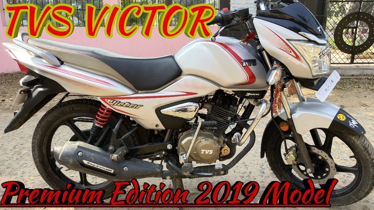 Tvs Victor Premium Edition 2019 Model Full Review In Hindi Price