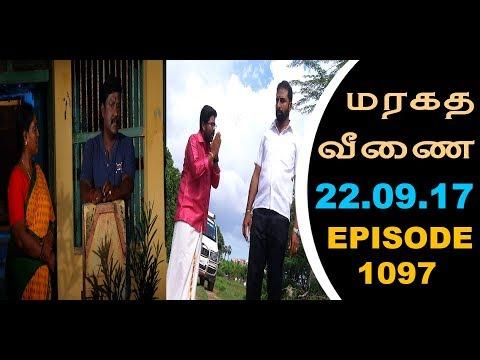 Maragadha Veenai Sun TV Episode 1097 22/09/2017