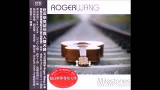 Video Roger Wang - Peace and Friendship (WAV, DR11) download MP3, 3GP, MP4, WEBM, AVI, FLV Agustus 2018