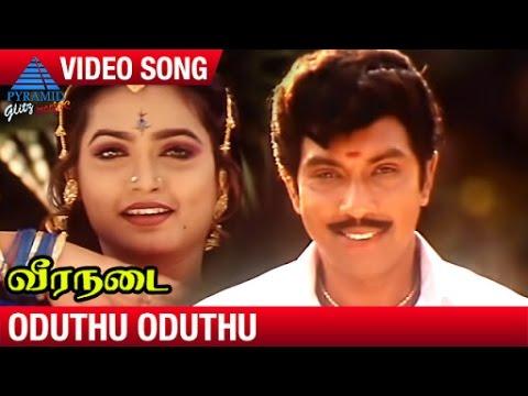mannukketha ponnu movie mp3 downloadgolkes
