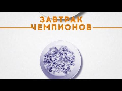 Завтрак чемпионов: куда в этом году будут тратить деньги компании Красноярска?