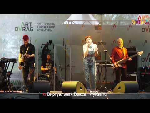 Арт-Овраг 2016. Российская фолк-рок певица, основательница группы Farlanders Инна Желанная