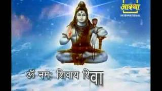 Lord Shiva Mantra for Meditation