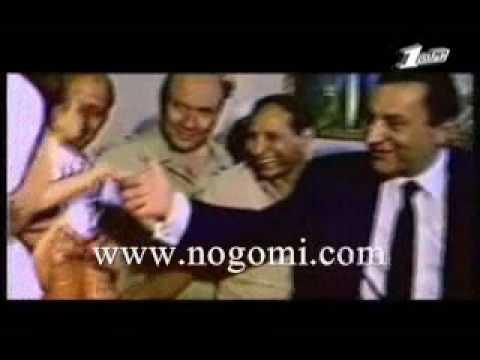 Nogomi com Amr Diab Wahed Menena
