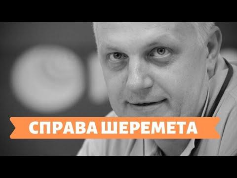Телеканал Київ: 13.12.19 Столичні телевізійні новини 07.00