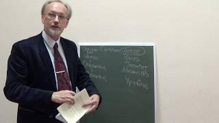 Основные понятия системного подхода