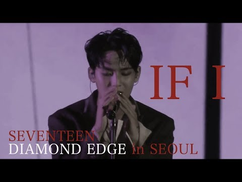 【日本語字幕】SEVENTEEN (세븐틴) DIAMOND EDGE IN SEOUL - IF I