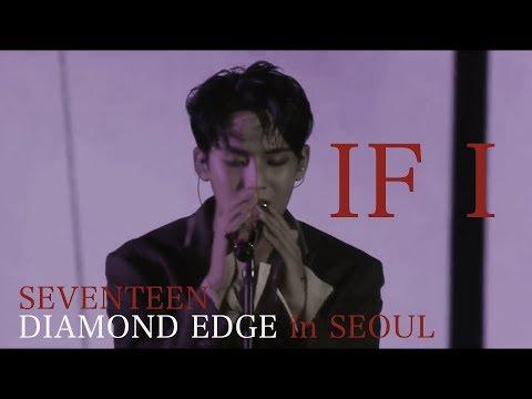 【日本語字幕】SEVENTEEN (세븐틴) DIAMOND EDGE IN SEOUL - IF I