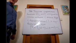 Фото ТВ. Лекция 16. \