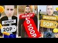 КУПИЛ РАНДОМ АККАУНТЫ ЗА 20,50 и 100 рублей AMAZING RP (ГТА КРМП)