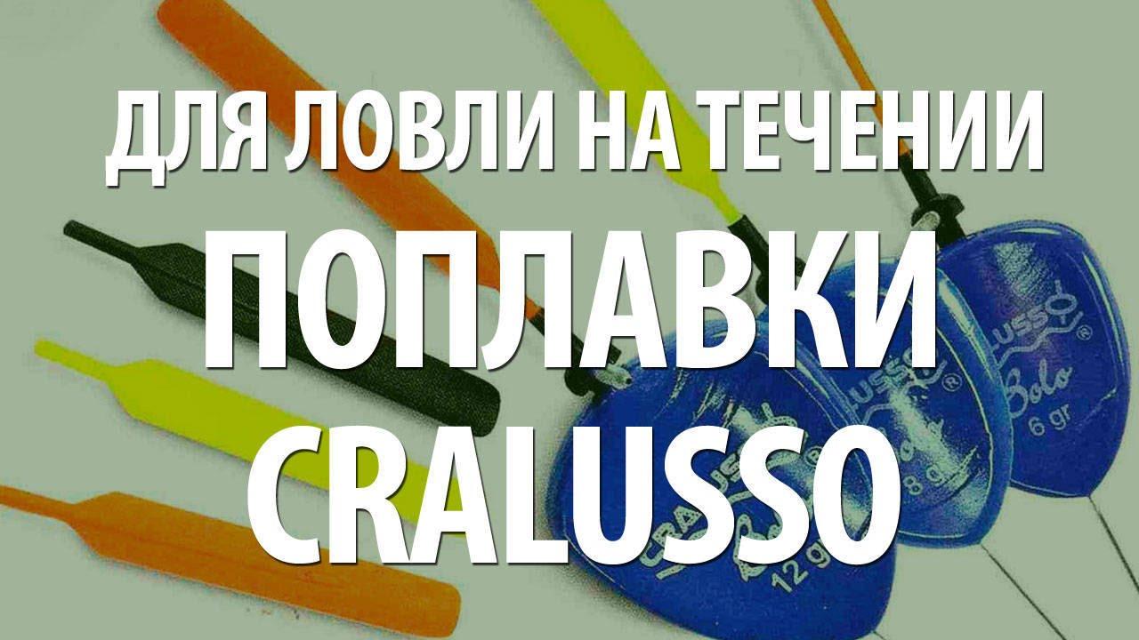Купить болонское удилище flagman sensor bolo 6м с доставкой по украине. Полное решение для удачной рыбалки. (044) 495-50-95.