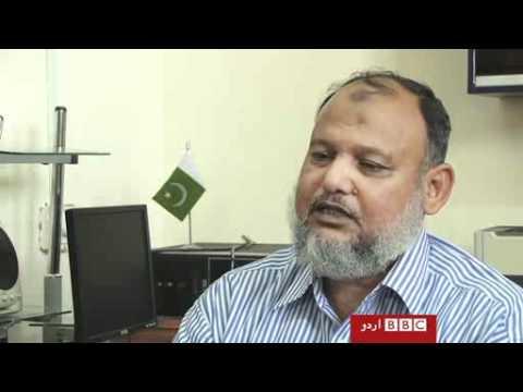 رحمان ملک کو ڈگری، پروفیسرز کی ناراضگی.FLV