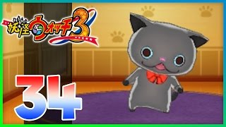 Yo-Kai Watch 3 Sushi / Tempura - Episode 34   My Nyan! (YoKai Watch 3 Gameplay)