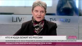 Россия на втором месте по числу беженцев из-за чеченцев. Светлана Ганнушкина