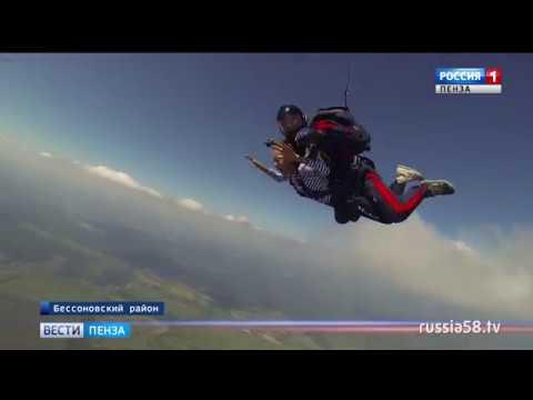 В День ВДВ пензенские десантники прыгнули с парашютом