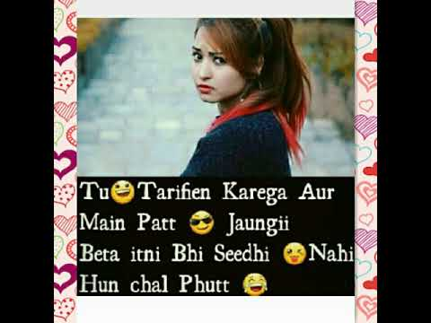 Very Nice Jokes Attitude Cute Status For Girls And Boys