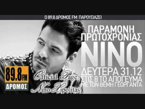 NINO @ Dromos