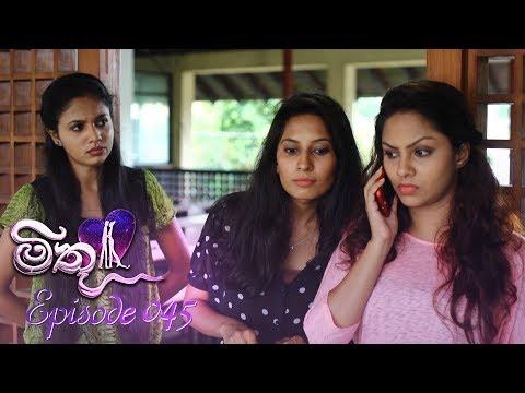 Mithu | Episode 45 - (2018-07-09) | ITN