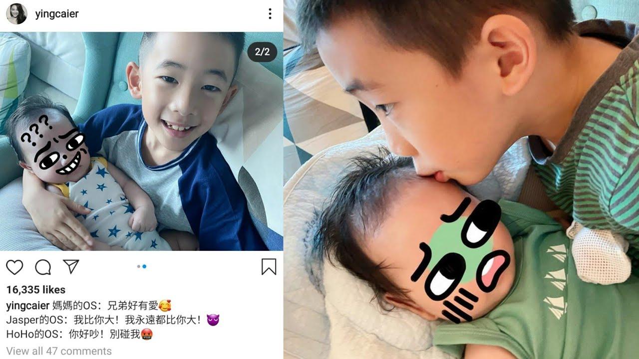 應采兒曬兩個兒子溫馨同框照片 Jasper抱著弟弟大方親吻好有愛