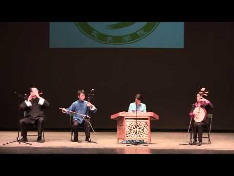 紫竹调 (江南丝竹)Purple Bamboo (Silk & Bamboo music)