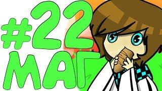 ST. СУББОТНИЙ СТРИМ #22 ЯДРО ГРИФЕРА!