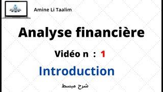 Diagnostic Financier  Introduction  ( Darija )