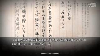 阿万音铃羽 失敗した 簡中字幕