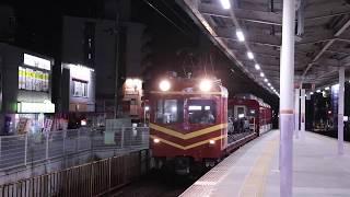 近鉄6020系C39 定期検査出場回送